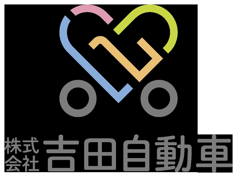 自動車関連(販売/修理・整備)と親しみ/優しいとマルチカラーのロゴ