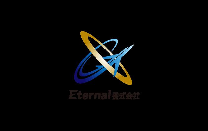 Eternal株式会社