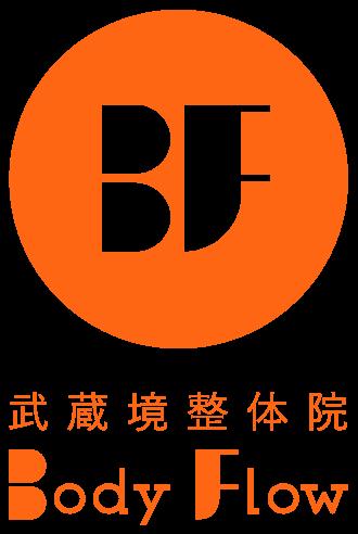 病院/クリニック/治療院/薬局とシンプルとオレンジのロゴ
