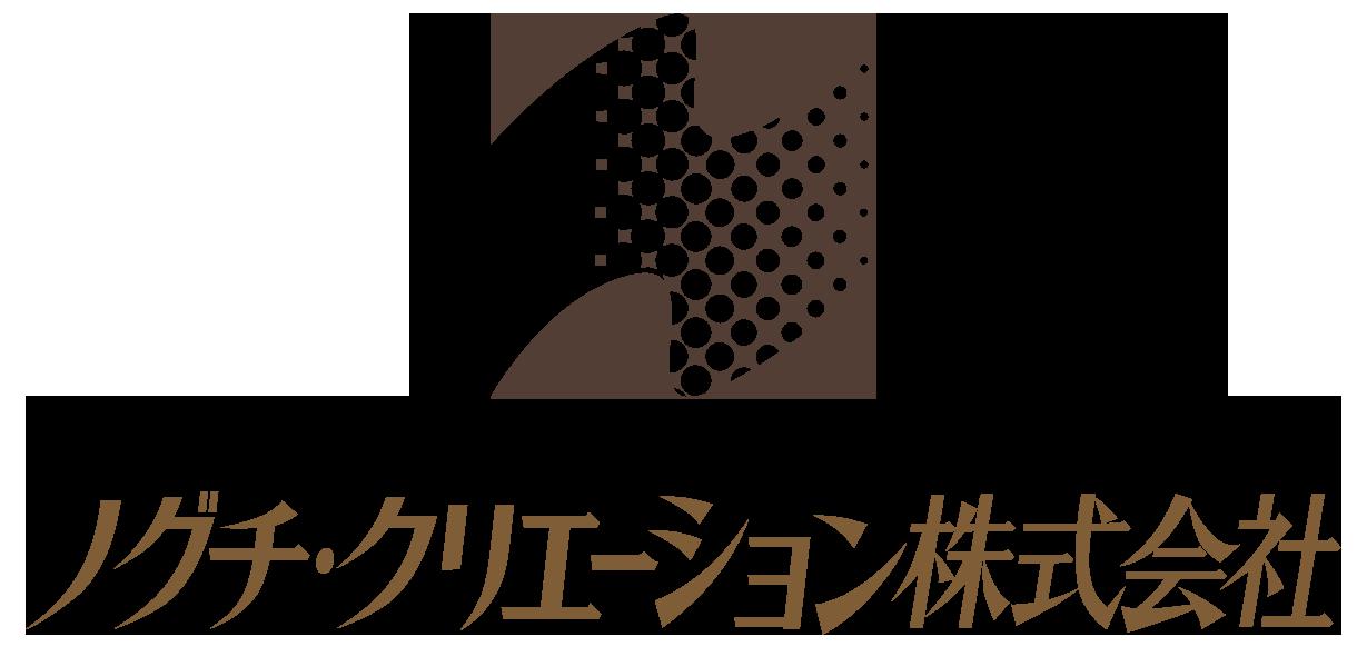 製造/メーカーと高級感/気品と茶のロゴ