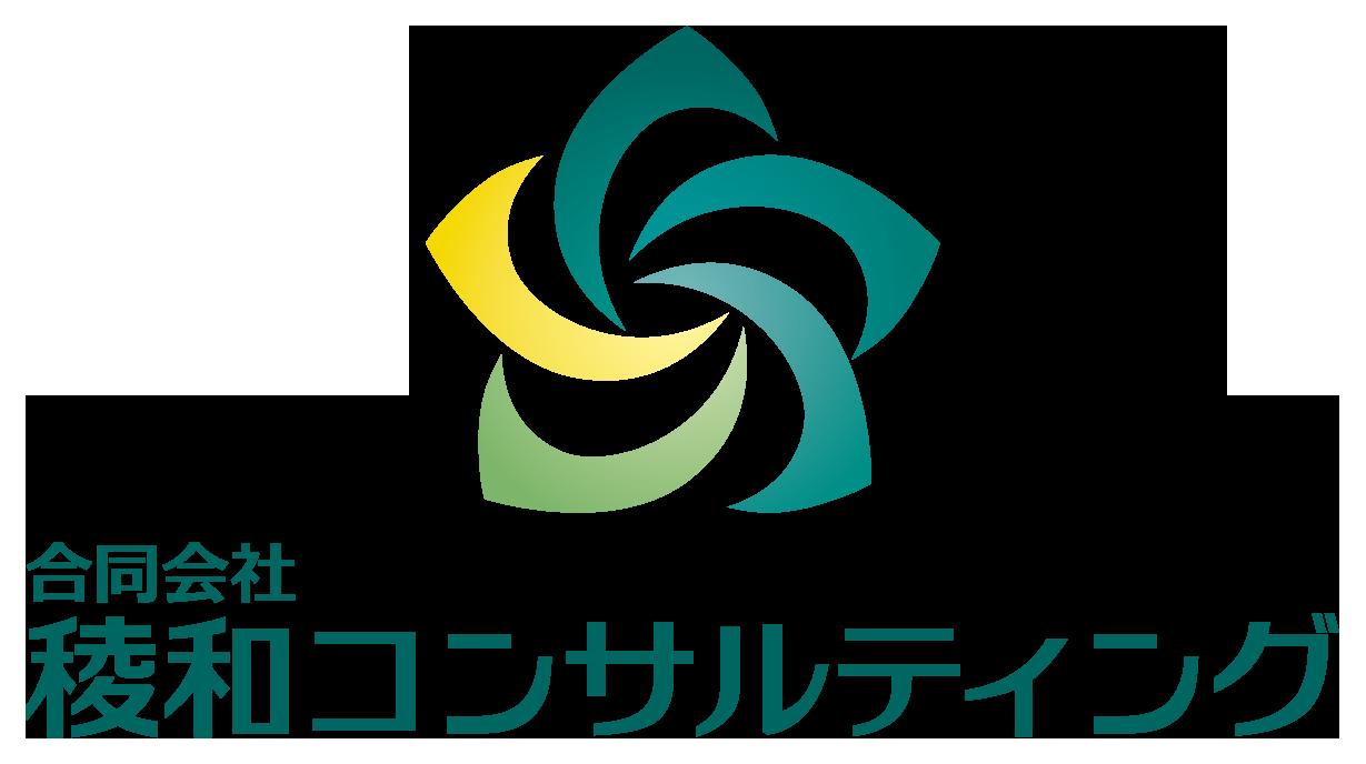 経営コンサルタントと綺麗/ 華やかと緑のロゴ