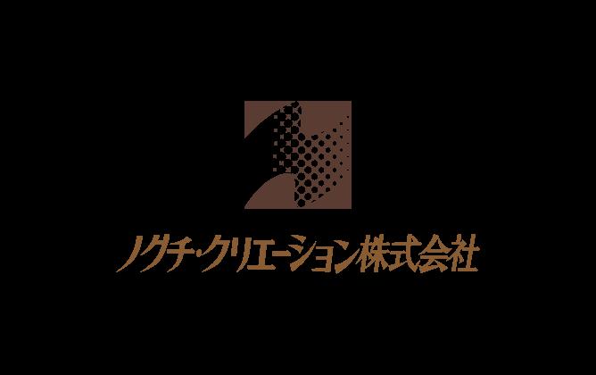 ノグチ・クリエーション株式会社