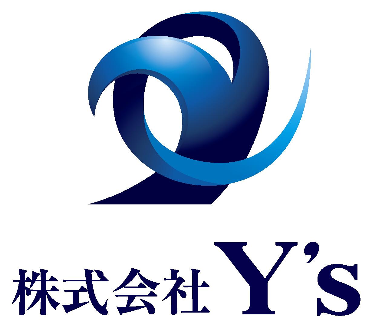 通信業と近未来と青のロゴ