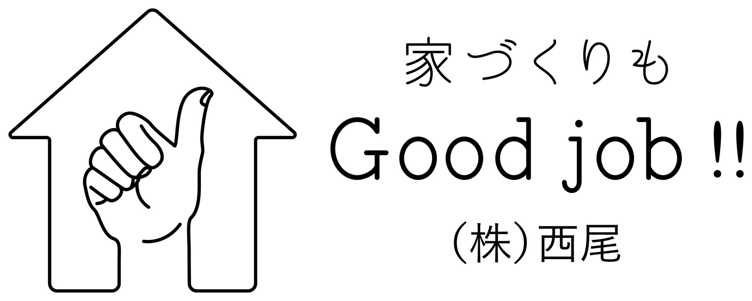 建築/建設/設備/設計/造園とシンプルとグレーのロゴ