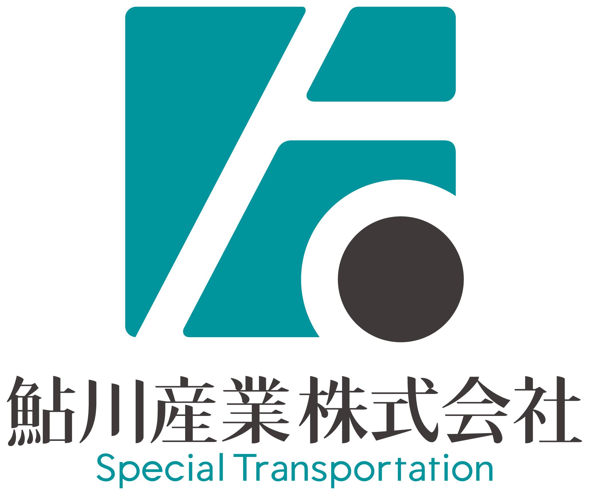 物流/運送とシンプルと青のロゴ