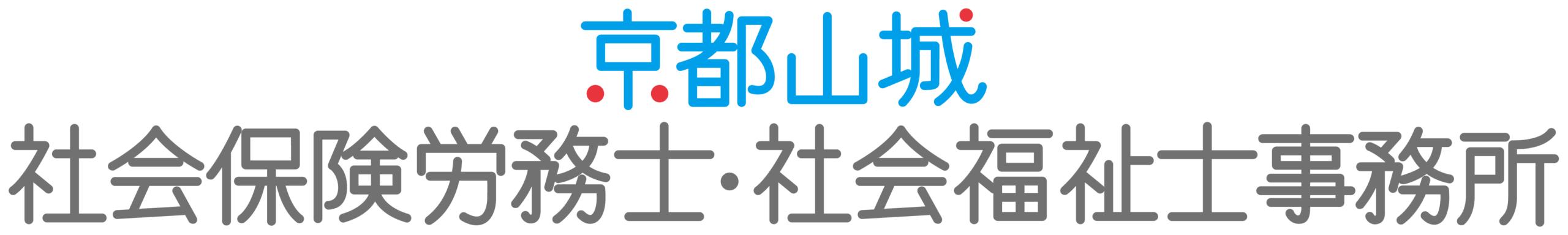 士業全般と親しみ/優しいとマルチカラーのロゴ