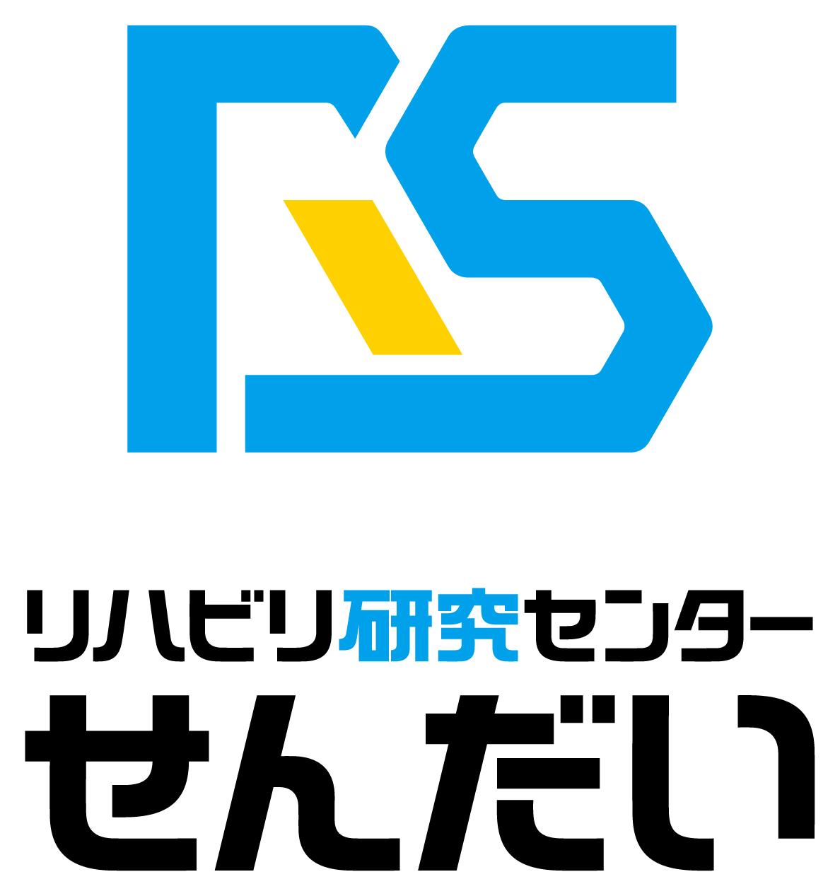 病院/クリニック/治療院/薬局と堅め/堅実と黄のロゴ
