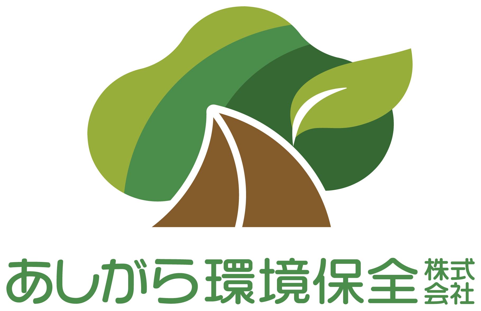 サービス業と親しみ/優しいと茶のロゴ