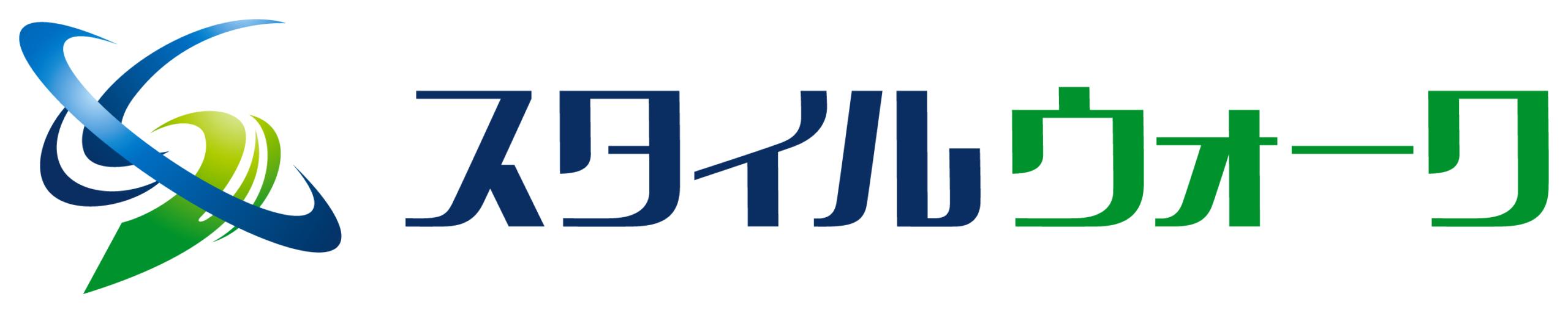 自動車関連(販売/修理・整備)とイニシャルと青のロゴ