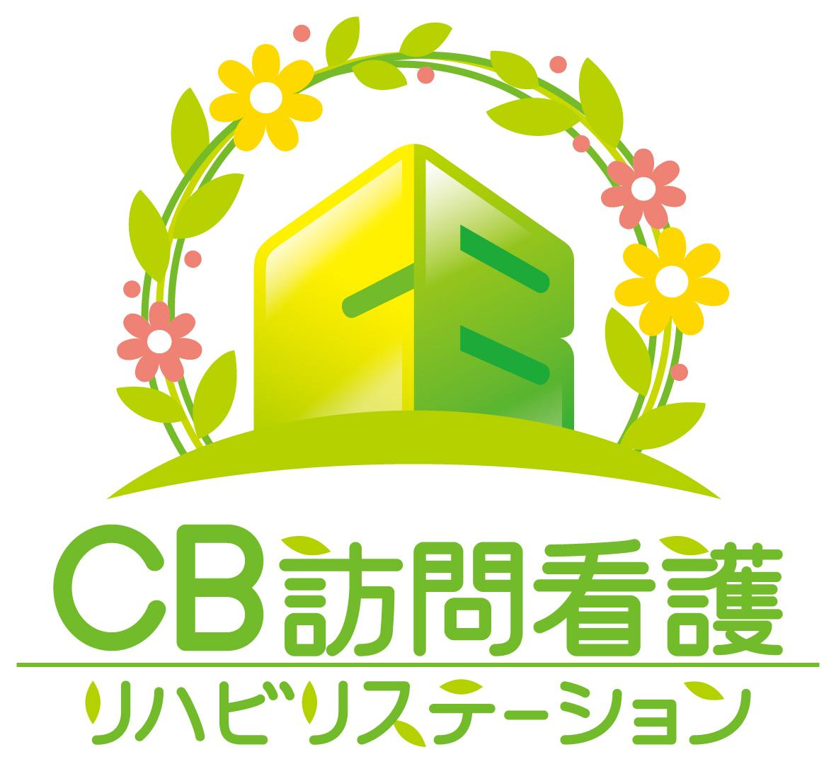 介護/福祉と親しみ/優しいと緑のロゴ