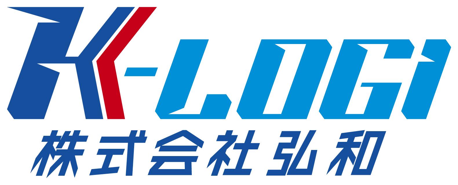 物流/運送とロゴタイプ(文字のみのデザイン)と青のロゴ