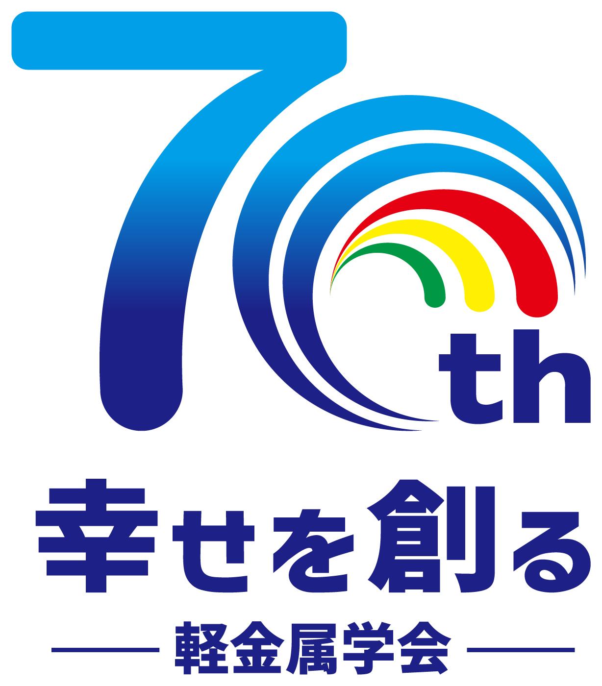 その他とロゴタイプ(文字のみのデザイン)と青のロゴ