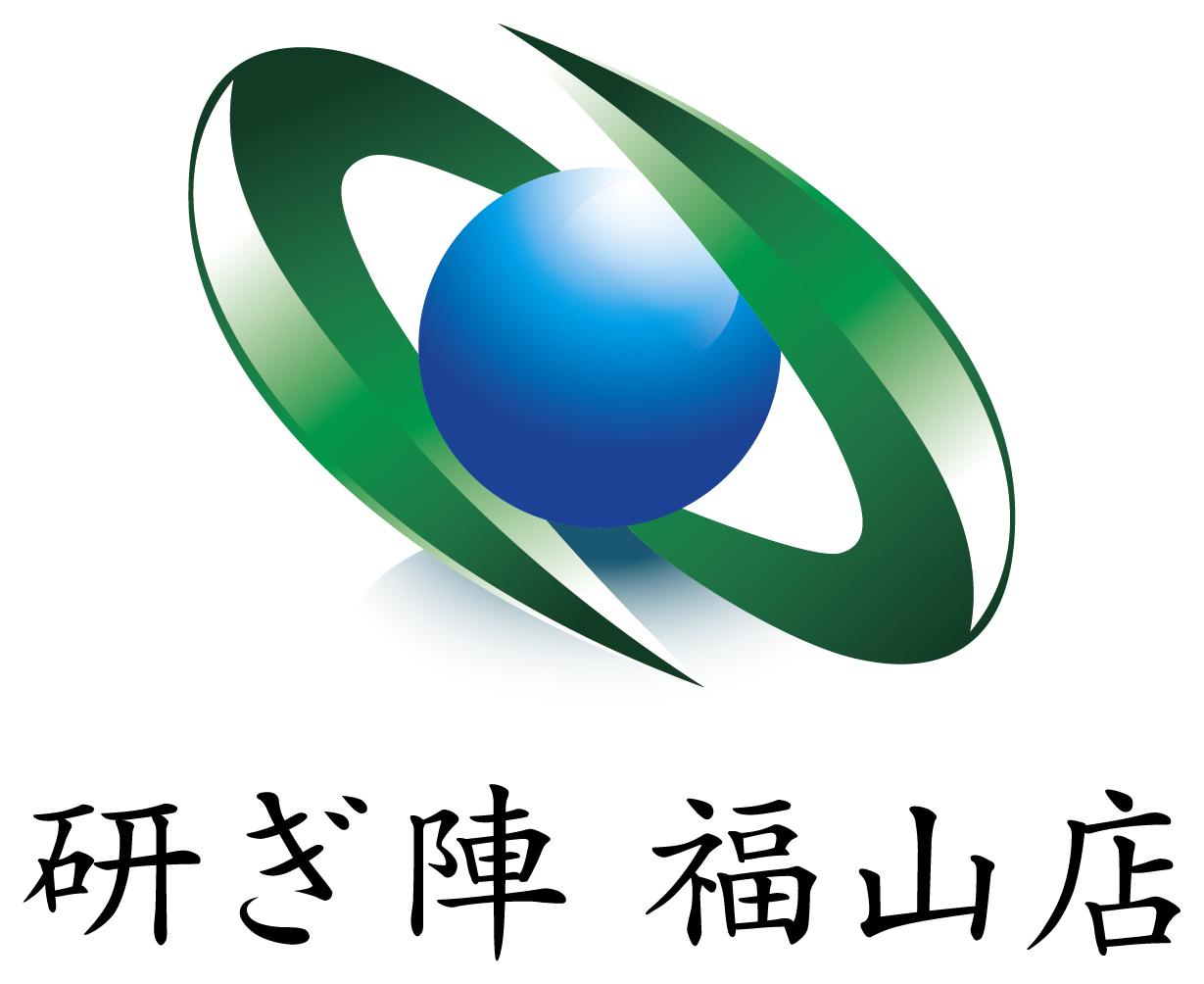 サービス業と立体的と緑のロゴ