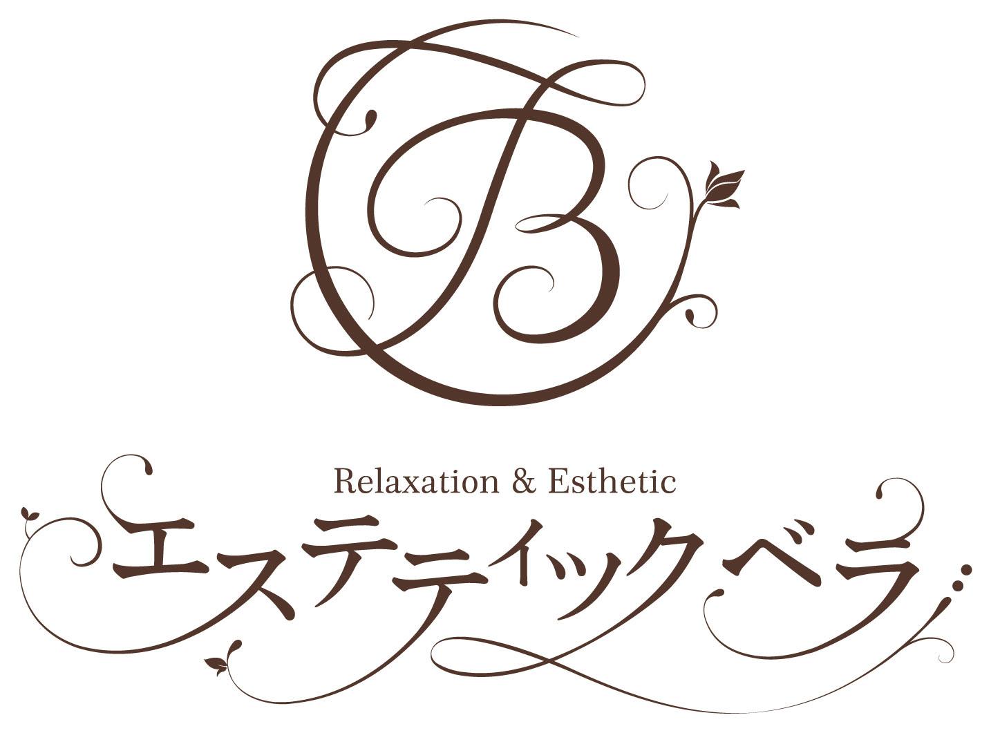 美容室/理髪店/美容系サロンと高級感/気品と茶のロゴ