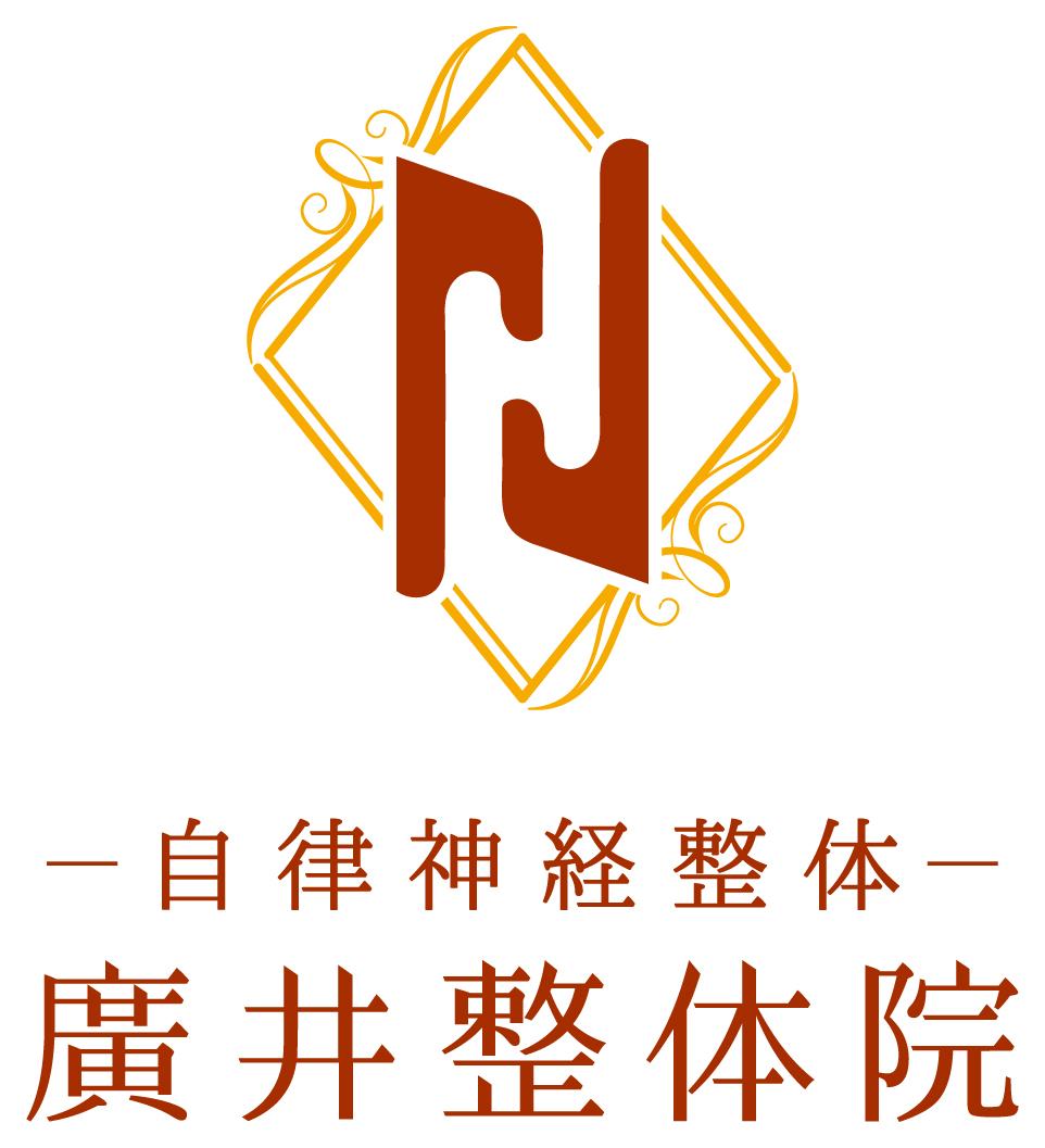 サービス業と高級感/気品と赤のロゴ