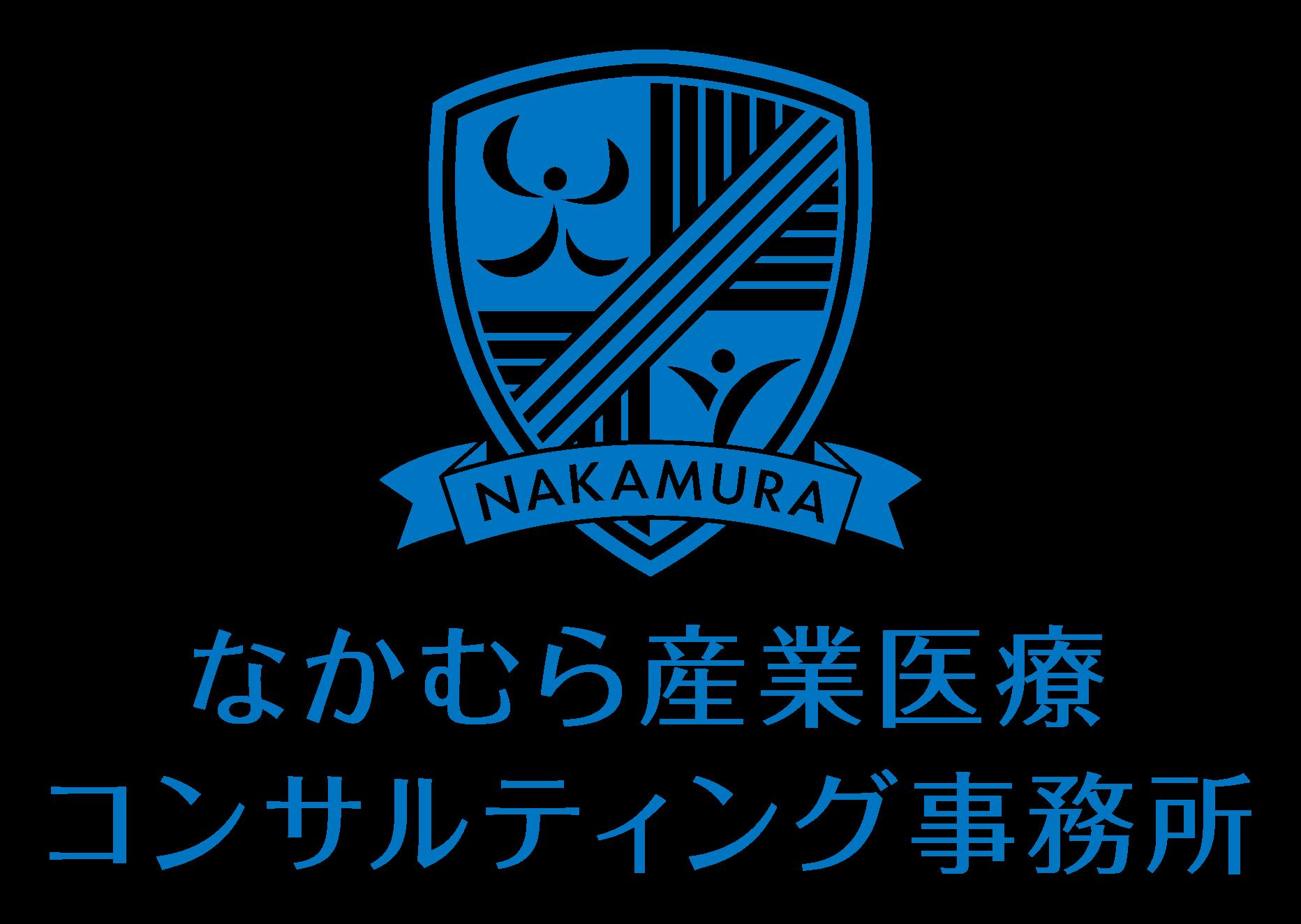 病院/クリニック/治療院/薬局とエンブレム・家紋と青のロゴ