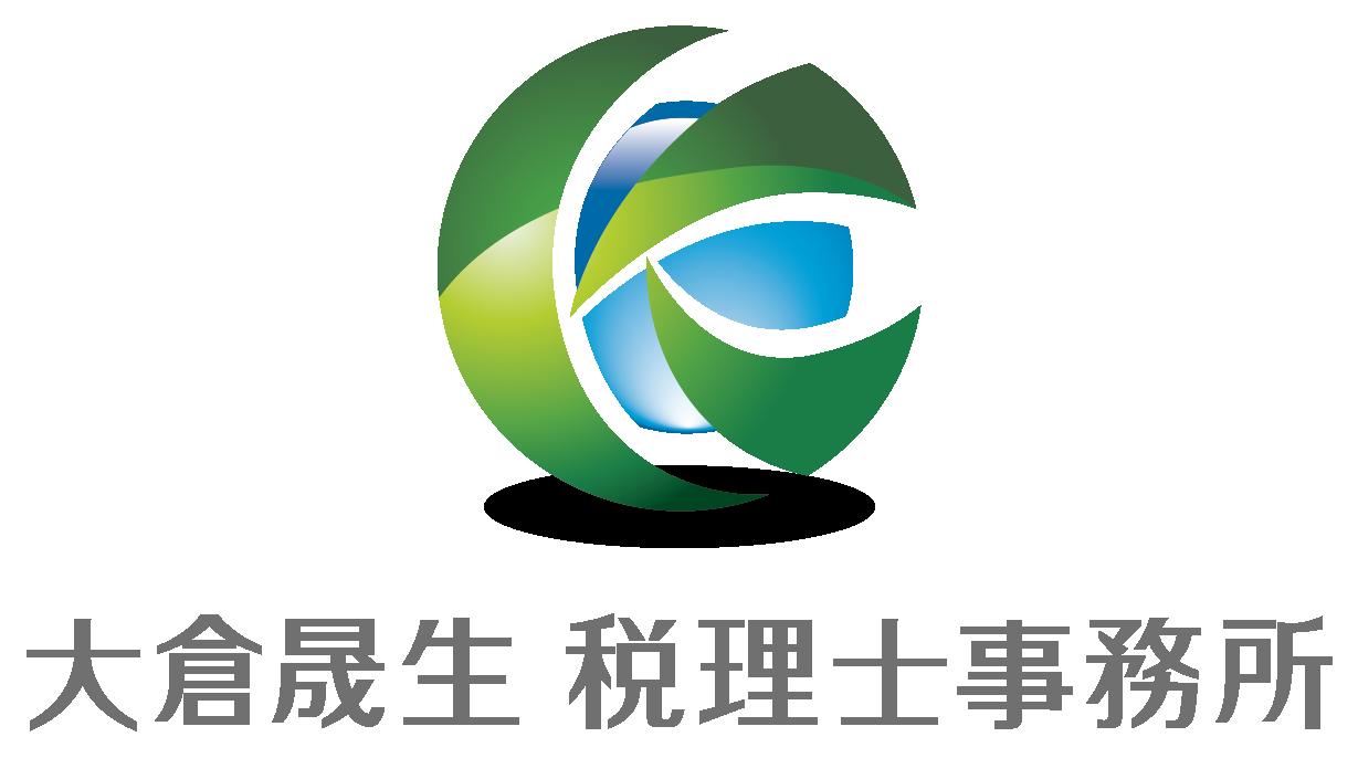 士業全般と立体的と緑のロゴ
