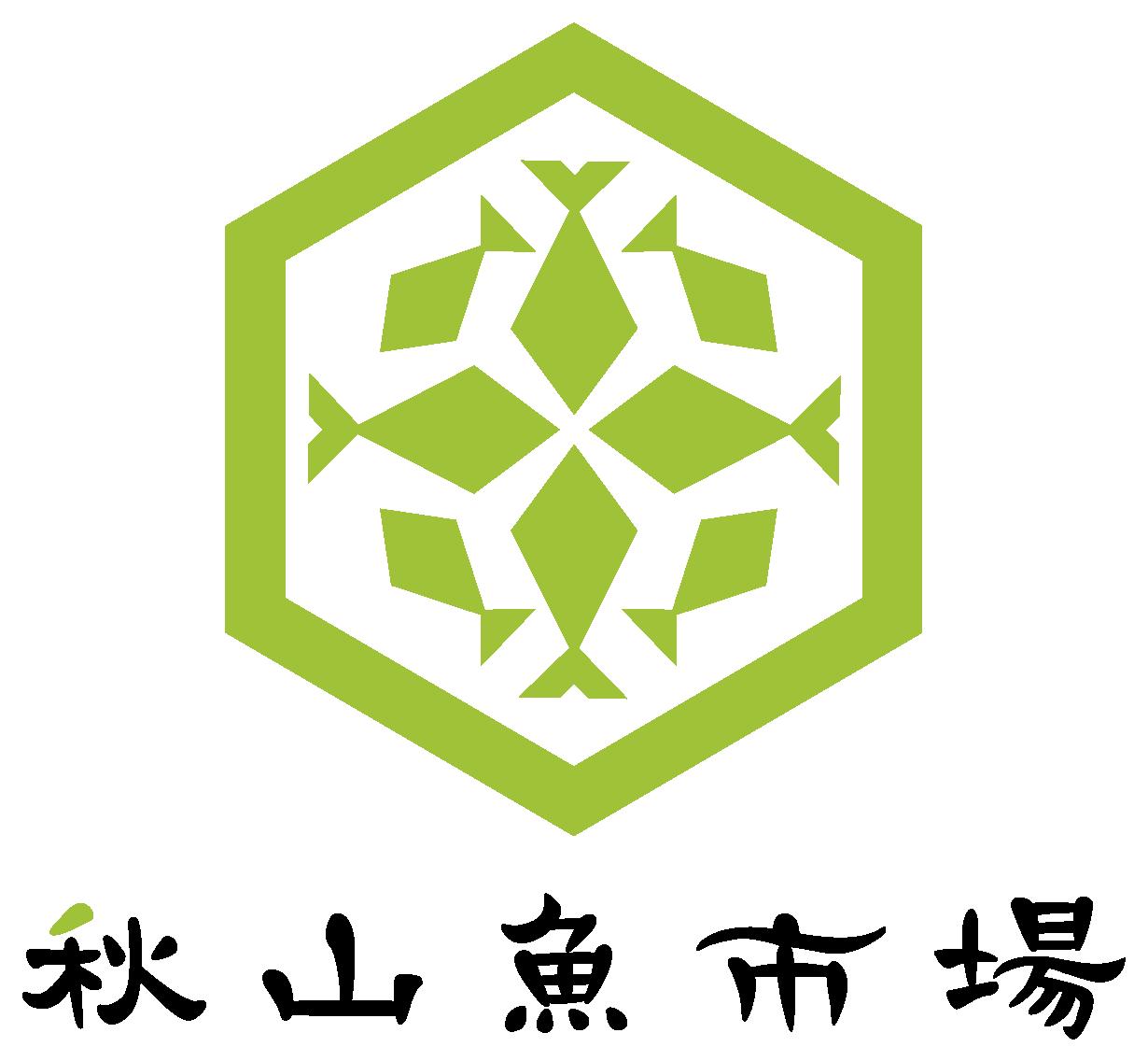 商社/卸売業と和風/筆タッチと緑のロゴ