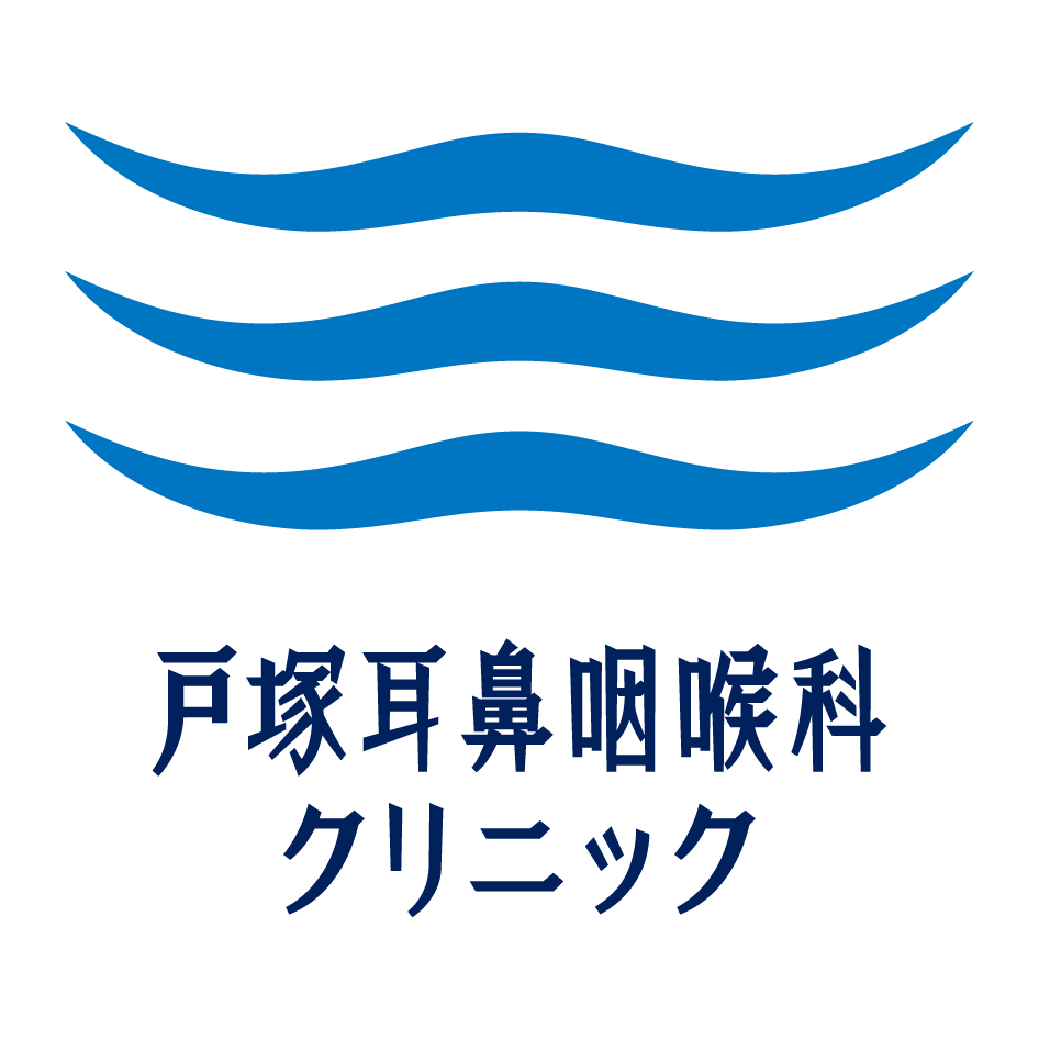 病院/クリニック/治療院/薬局とシンプルと青のロゴ