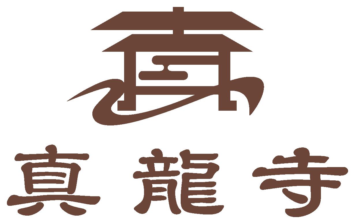 その他と和風/筆タッチと茶のロゴ